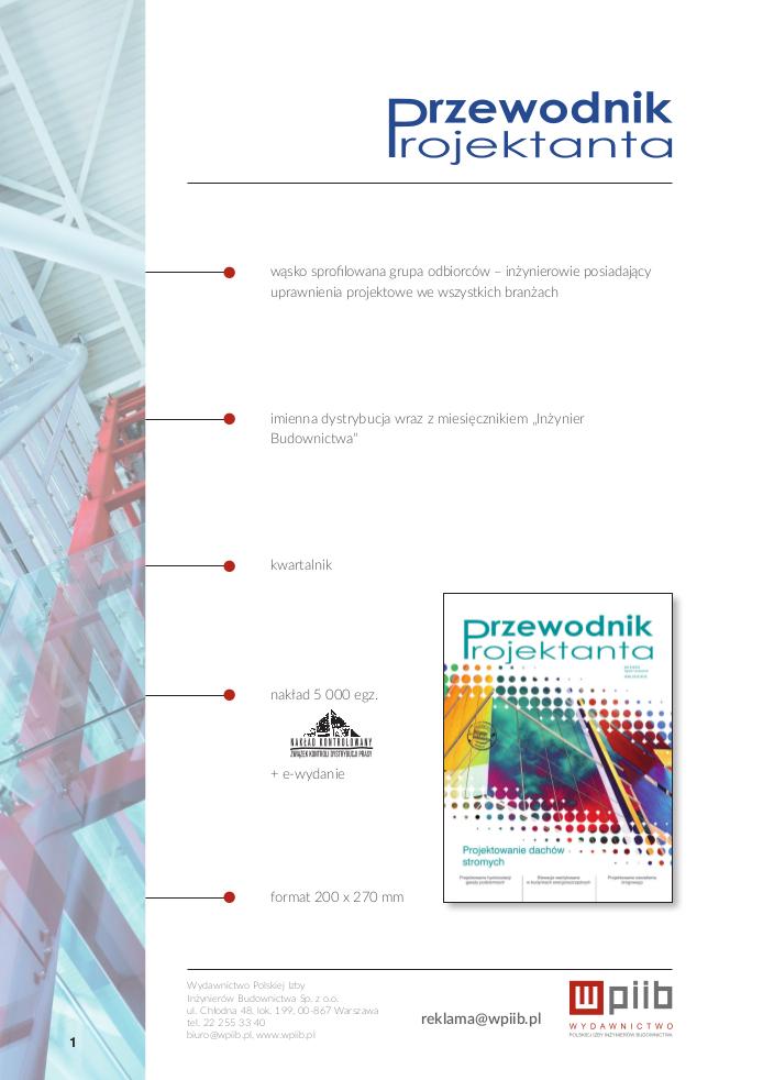 Przewodnik Projektanta wydanie 1/2020